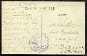 3748 - FRANCE Montmorillon 1918 La Brasserie. Brewery AEF Soldier Censored Mail