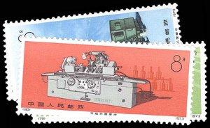 CHINA- PRC 1211-14  Mint (ID # 95646)