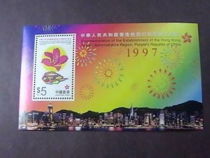 HONG KONG # 798a--MINT/NEVER HINGED-SOUVENIR SHEET--1997-#D