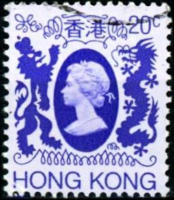 Hong Kong #389 Queen Elizabeth II - Used
