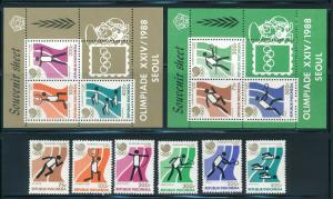 Indonesia - Seoul Olympic Games MNH Sports Set (1988)