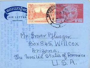 Burma 25p Royal Palace on 50p Mythical Bird and Globe Air Letter 1959 Rangoon...