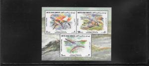 FISH - UNITED ARAB EMIRATES  #508a