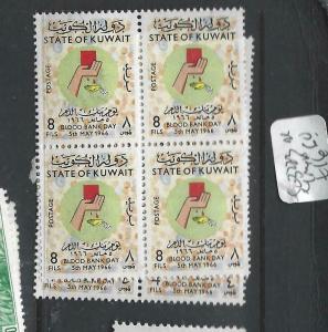 KUWAIT  (P2705B)  BLOOD BANK SG 322-3  BL OF 4  MNH