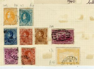 VENEZUELA; 1870s-1900s early classic issues small mixed USED LOT