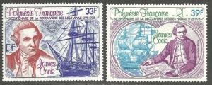 FRENCH POLYNESIA SCOTT C154-C155