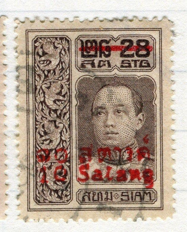 THAILAND;  1926 early King Prajadhipok surcharged issue used 10s/28s. value