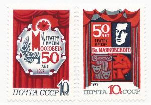 Russia #4058-59, MNH
