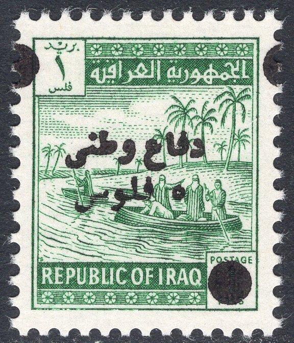 IRAQ SCOTT RA7