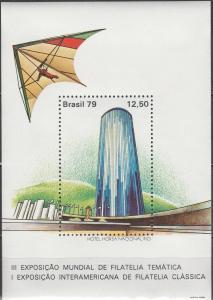 Brazil #1619 MNH F-VF (SU6199L)