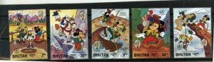 BHUTAN 1985 DISNEY/MARK TWAIN TRAMP ABROAD SET OF 5 STAMPS MNH