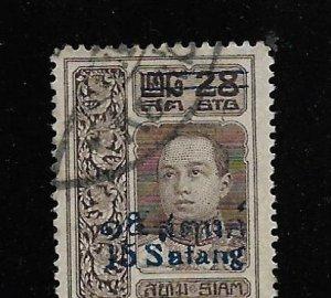 THAILAND, 160, USED, KING VAJIRAVUDH