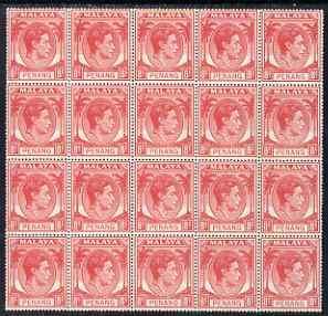 Malaya - Penang 1949-52 KG6 8c scarlet attractive block o...