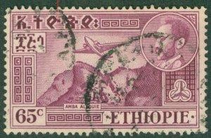 A2-0033 ETHIOPIA C28 USED BIN $.85