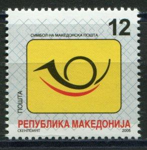 054 - MACEDONIA 2005 - Macedonian PostOffice Symbol - MNH Set