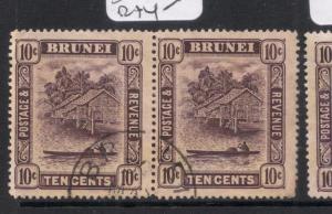 Brunei SG 24 Pair VFU (8dha)