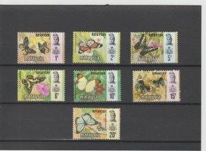 Kelantan  Scott#  98-104  MH  (1971 Butterflies)