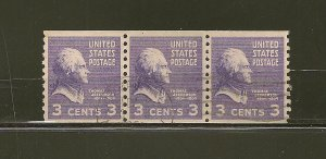 USA 842 Jefferson Coil Strip of 3 Used