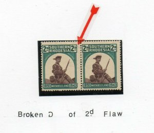 Southern Rhodesia: 1943 Matabeleland 2d pair with d error SG 61var mint