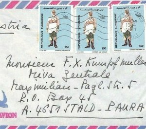 TUNISIA Air Mail Cover MIVA MISSIONARY Austria 1991 {samwells-covers} CA381