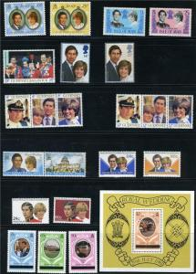 PRINCESS DIANA  ROYAL WEDDING GROUPING OF MINT NH STAMPS AS SHOWN