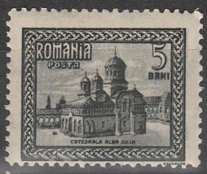 Romania #283  F-VF Unused (S3890)