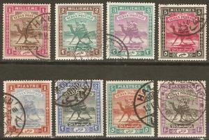 Sudan 9-16 SG 10-17 Used VF 1898 SCV $37.75