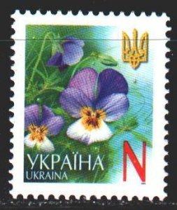 Ukraine. 2006. 759A II. Standard, flowers. MNH.