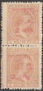 PUERTO RICO 1898 Sc MR9  2c/2m  Alphonso XIII MNH Pair War Tax XF Huge Margins