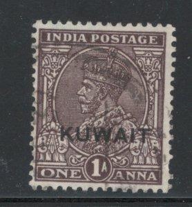 Kuwait 1929 Overprint 1a Scott # 19 Used