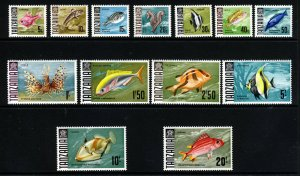 TANZANIA 1967 Fishes Part Set Almost Complete SG 142 to SG 157 MNH