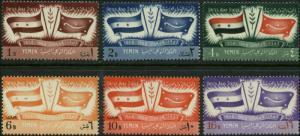 Yemen Scott #92 - #94, #C17 - #C19 Complete Set of 6 Mint Never Hinged