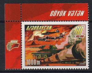 Azerbaijan stamp The victorious conclusion of World War II margin stamp WS23227