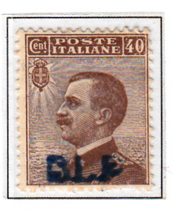 Italy Semi-Postal #B8, CV $100, Please see the description.