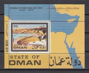 Oman State, 1970 issue. President Nasser s/sheet.