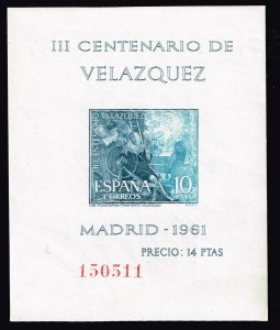 SPAIN STAMP 1961 300th Anniversary of the Death of Diego Rodriguez MNH S/S 14PT