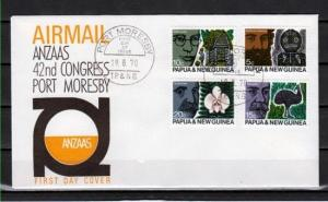 Papua New Guinea, Scott cat. 311-314. Orchid & Mask issue. First day cover.