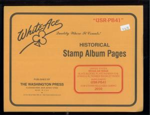 2010 White Ace U.S. Regular Issue Plate Number Stamp Supplement Pages USR-PB41