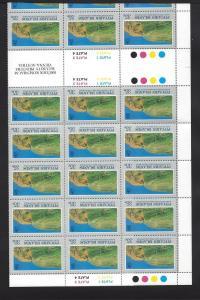 Pitcairn Isl., 198-202, Island Scenes Sheets(50),**MNH**