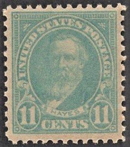 US 563 MNH  VF 11 Cent Hayes Blue
