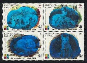 Kyrgyzstan WWF Corsac Fox Holographic stamps 4v OVERPRINT 50th