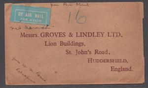 **Ceylon Airmail Cover, SG #368, 374 (Pairs), Ruwanwella to England, 1936