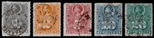 Chile Scott 20-24 (1877) Used H F-VF Complete Set, CV $15.25 B