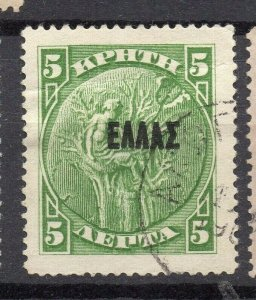 Crete 1909 Greek Admin Early Issue Fine Used 5l. Optd NW-14376