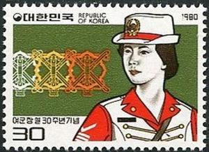 Korea South 1980 SG1446 30w Woman Soldier MNH