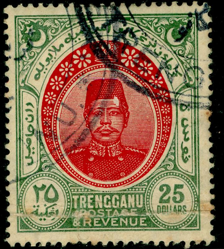 MALAYSIA - Trengganu SG18, $25 rose-carmine & green, used.