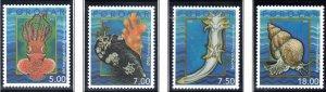 (CMA) Faroe Islands Scott #409-12 MNH Complete Set