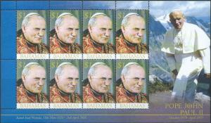 Bahamas 2005 Pope John Paul II 8 Stamp Sheet Scott #1159 2P-006