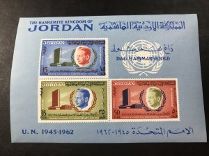 JORDAN # 387A-MINT NEVER/HINGED-----SOUVENIR SHEET-----1963