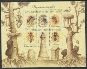 Ukraine 2001 Honey Bees MNH Sheet